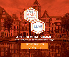 ACTE Global Forum Amsterdam 2019