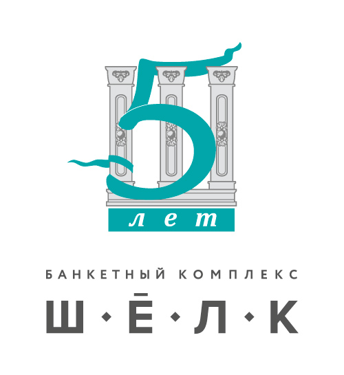 logo Шёлк.jpg
