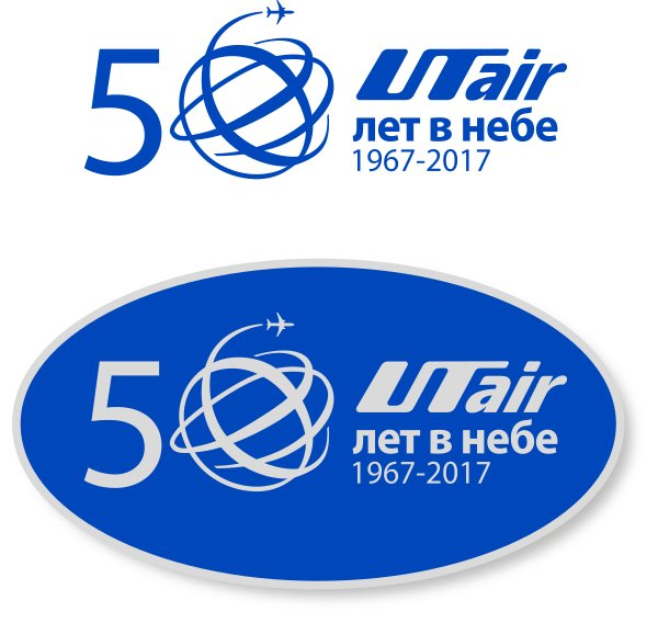 50_logo.jpg